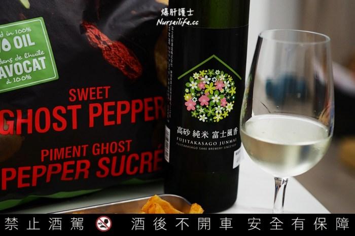 【富士高砂酒造】高砂 純米 富士風香.為女性打造充滿花香如甜白酒般的清酒