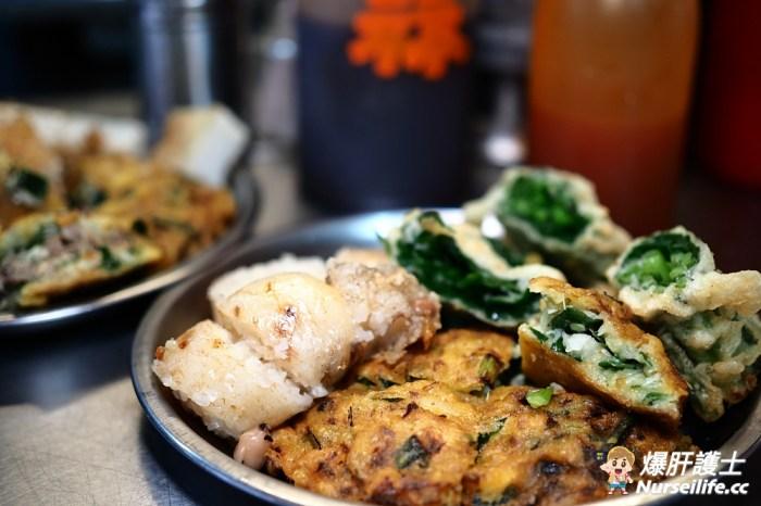 台北小吃:迪化街古早味蚵嗲