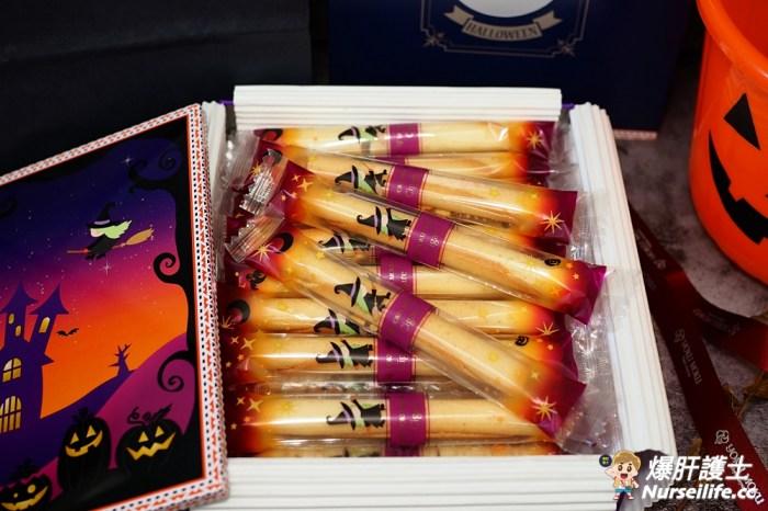【日本東京伴手禮】YOKU MOKU 萬聖節限量版雪茄蛋捲禮盒