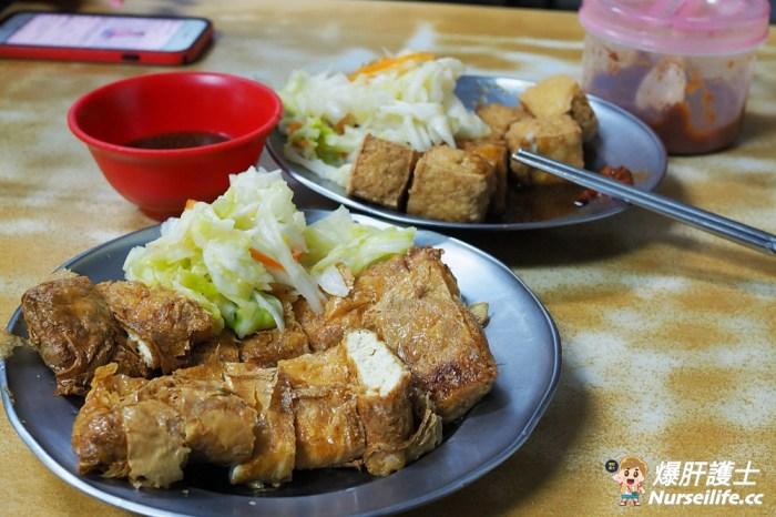 石牌小吃|西安街涼麵臭豆腐