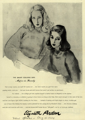 Old advertisement for cosmetics