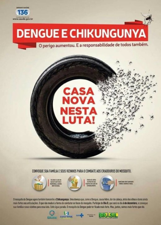 One in a series of public health posters aimed at getting people to help eliminate mosquito breeding areas, produced by the Brazil Ministry of Health.