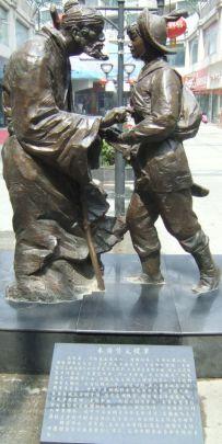 Iron statue of Mulan