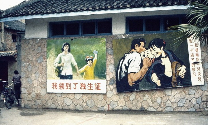 Two propaganda posters for the One Child Policy.