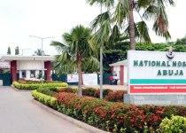 National Hospital Abuja Post Basic Oncology Nursing 2021/2022 Admission Forms 1