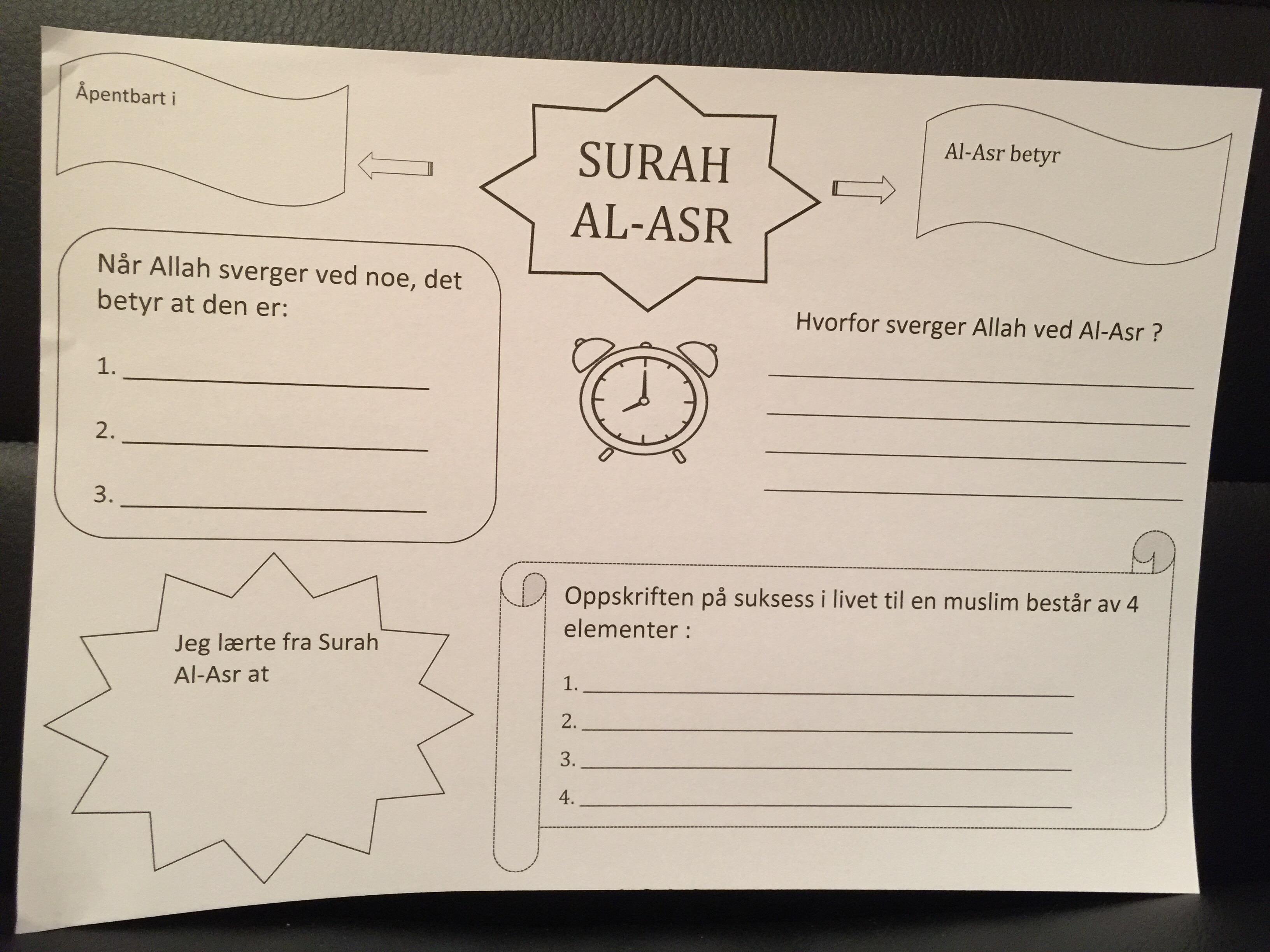Worksheets Surah Al Asr