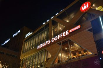Holly's Coffee