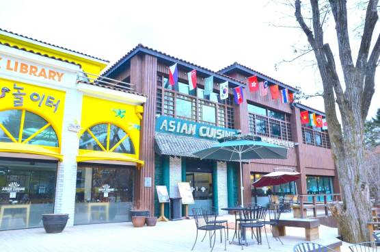 nami island restaurants