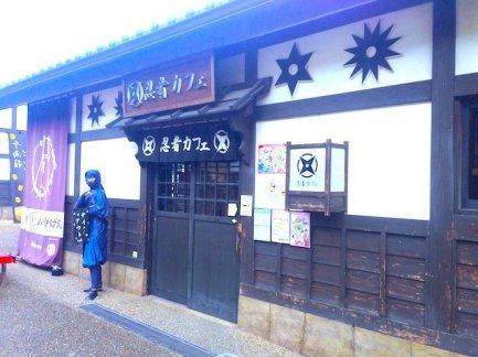 ninja kyoto toei studio park
