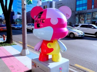 4minute-mascot-kstar-road