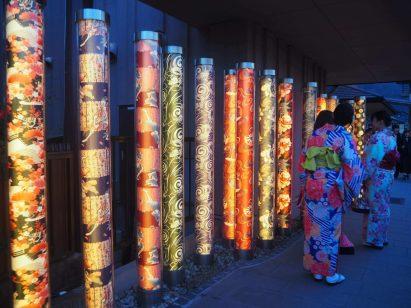 Kimono forest Kyoto