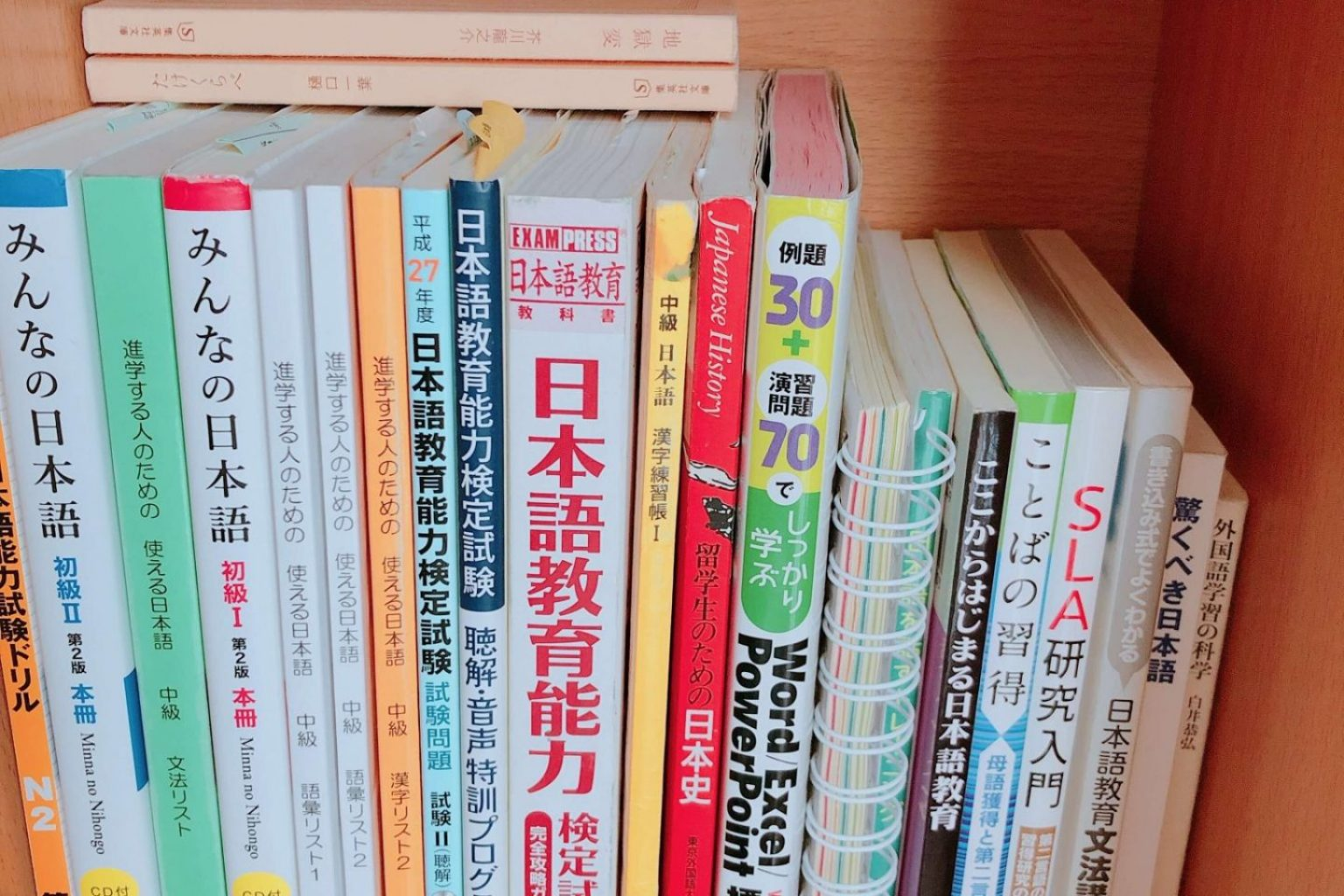 Japanese Textbooks Collection