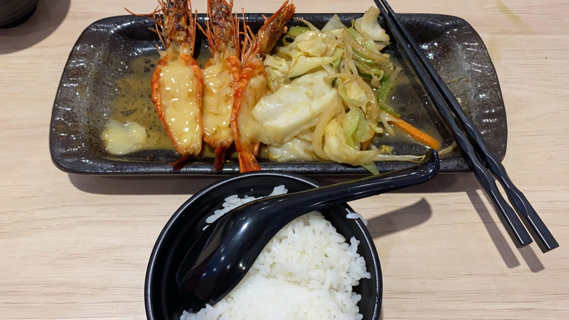 Prawn Cheese Set With Miso Shiru