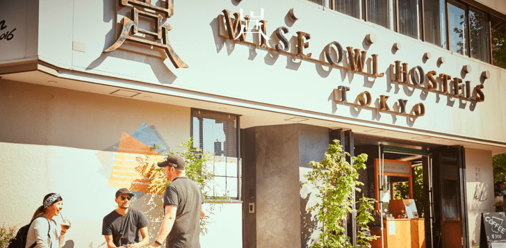 wise owl hotels tokyo