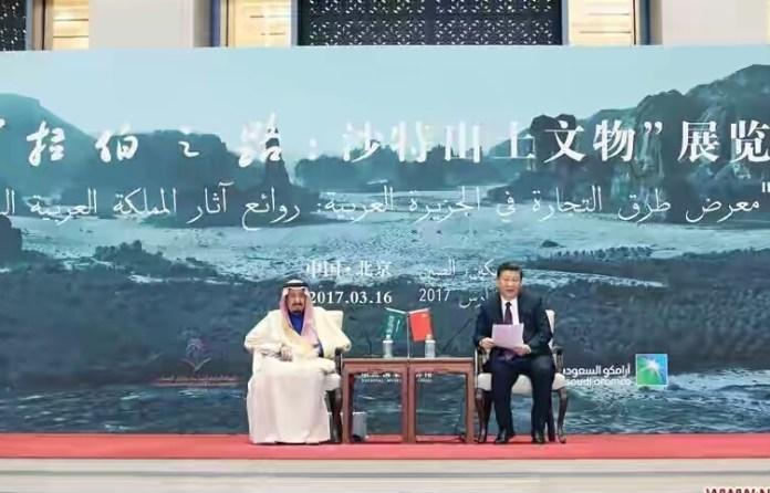 Xi Jinping dan Raja Salman/Foto via xinhua/Nusantaranews