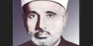 Syaikh Taqiyuddin bin Ibrahim bin Musthafa bin Ismail bin Yusuf an-Nabhani/Foto Istimewa/Nusantaranews