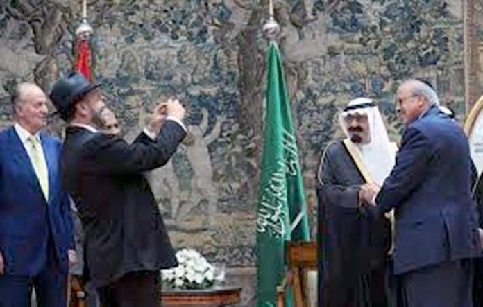Pertemuan Tokoh Israel dan Arab Saudi/Foto: arabnyheter.info