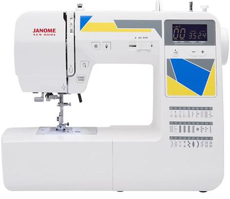 ماكينة خياطة جانومي