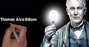 प्रेरणादायक कहानी थॉमस एल्वा एडिसन की , Inspirational Story of Thomas Alva Edison