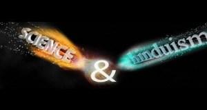 Hindu Religion and Science – A Holy Relation- हिन्दू धर्म और विज्ञान- एक पवित्र रिश्ता