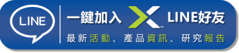 Nutanix與Citrix的互相合作! | 一鍵加入Nutanix LINE好友