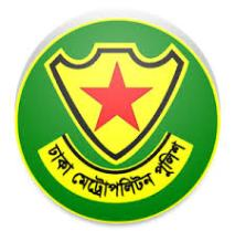 dmp logo nutboltu Dhaka Metropolitan police official app