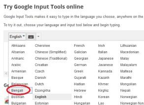 Write Bangla On Your Mobile or PC