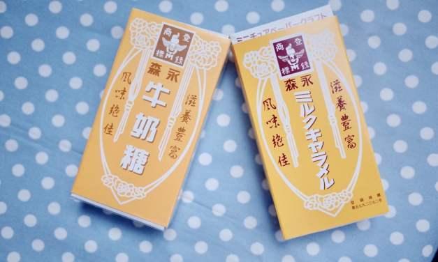 雖然都是森永牛奶糖,但台灣版和日本版其實有一點點不一樣喔!