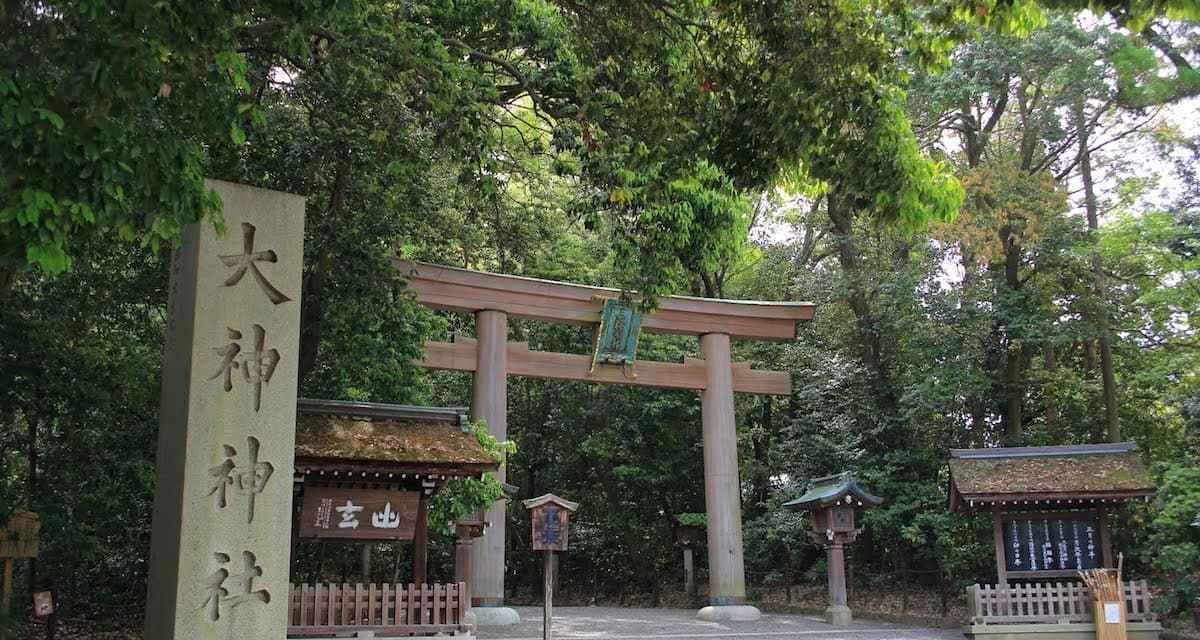 據說日本第一座神社是大神神社!嗯?在那以前又是什麼?