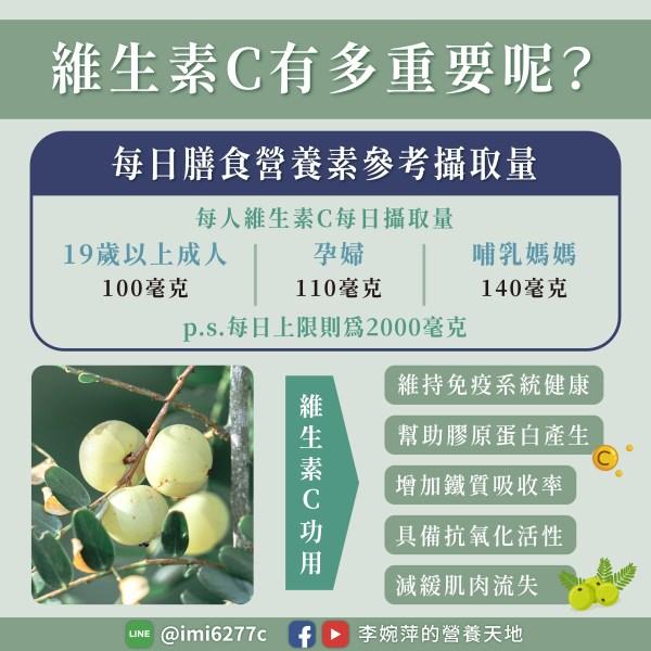 樹重奏食材介紹 油甘果 1101006 03
