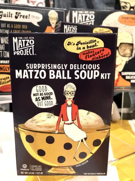 The Matzo Project Matzo Ball Soup