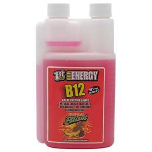 MAXIMUM ENERGY-B12 SHOT