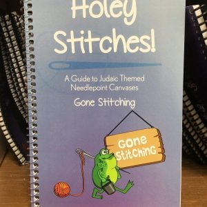 Holey Stitches Book Review