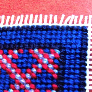 canvas fringe edge for needlepoint