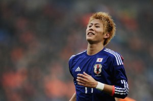 Yoichiro+Kakitani+Netherlands+v+Japan+International+8ardx4LV7uNl