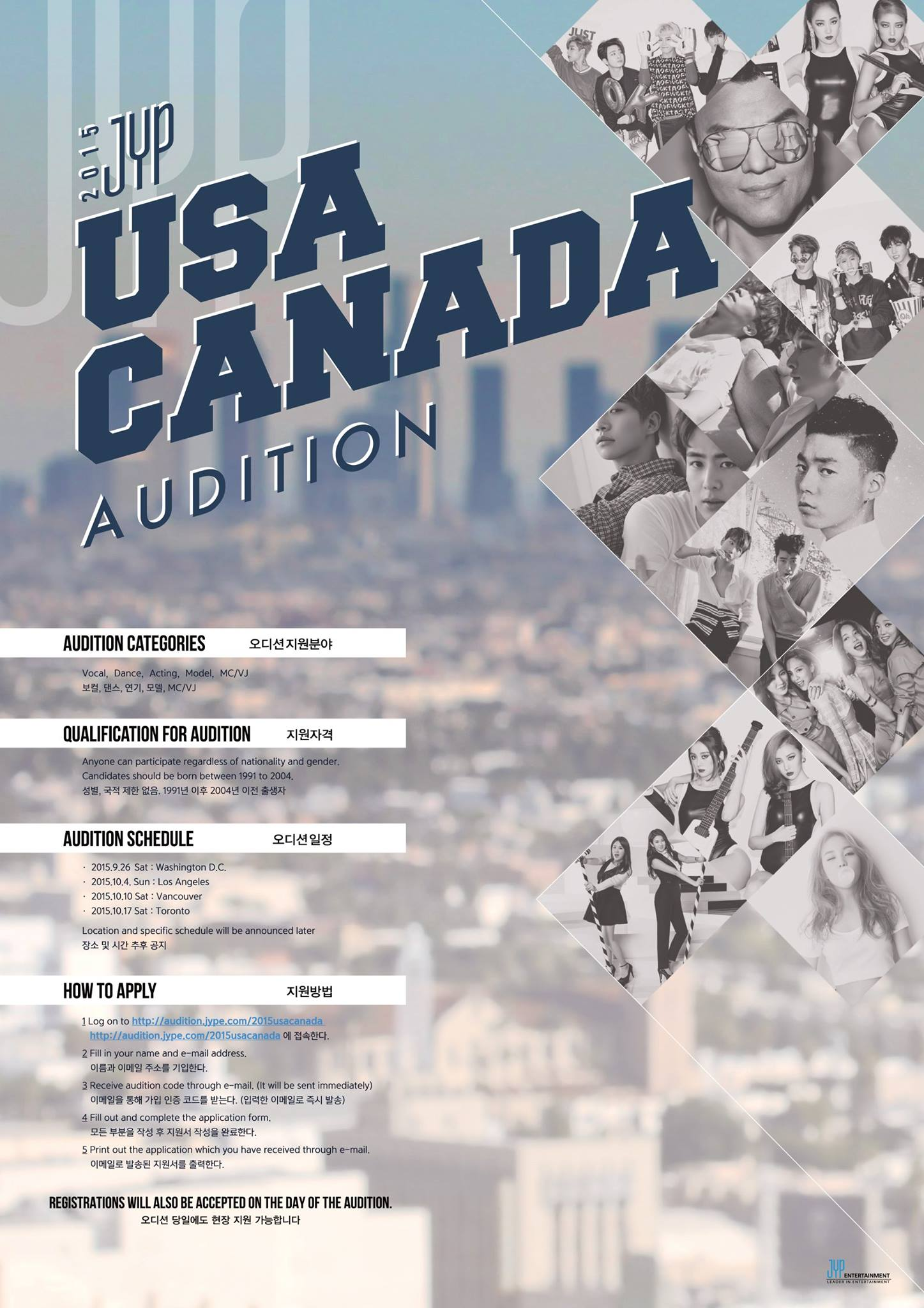 JYP Announces U S  and Canada Auditions! | Nutty Nomads