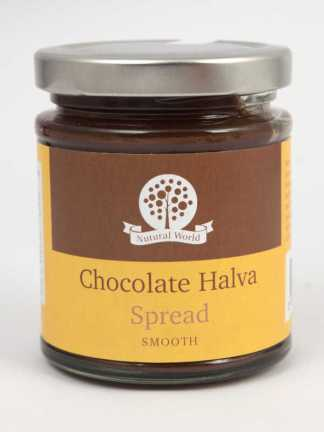 Chocolate Halva Spread Smooth