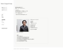 事務所概要 Makoto Yamaguchi Design