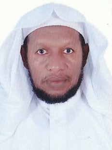 Gaaddisa Ulamaa'ii Oromoo