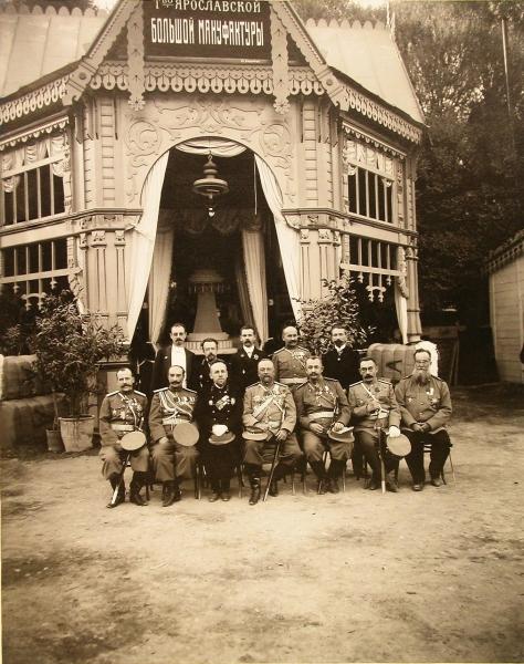 Ташкентское коммерческое училище. Часть первая