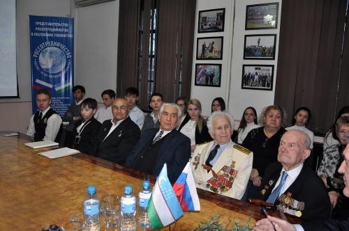 В Ташкенте прошла конференция-реквием, посвященная юбилею победы в Сталинградской битве