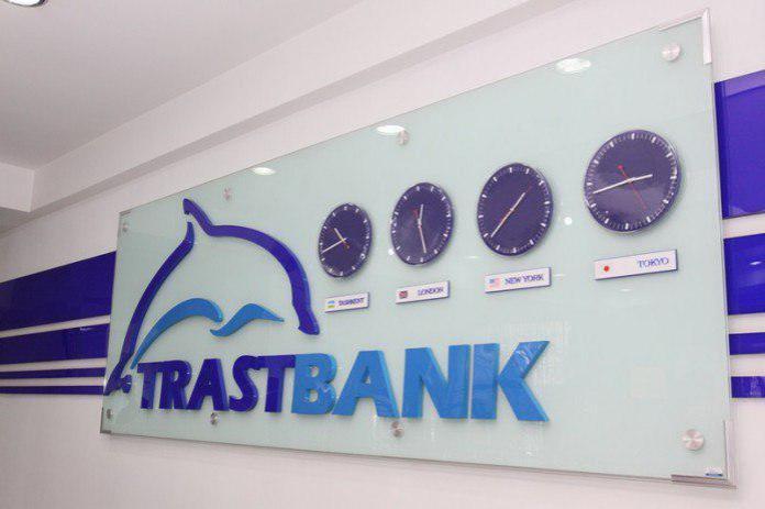 В Ташкенте открылся новый пункт денежных переводов