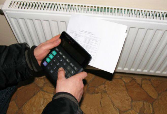 С 15 августа будут увеличены тарифы на горячую воду и отопление