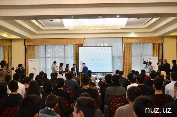 IT Park отметил свою первую годовщину IT-конференцией StarTTech