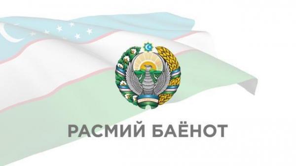 ИНФОРМАЦИЯ СПЕЦИАЛЬНОЙ РЕСПУБЛИКАНСКОЙ КОМИССИИ: C 30 марта в стране вводятся ограничения на передвижение автотранспорта