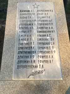 Братская могила советских воинов. с. Южная Озереевка