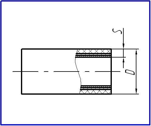Труба армированная алюминием PN 25 D20