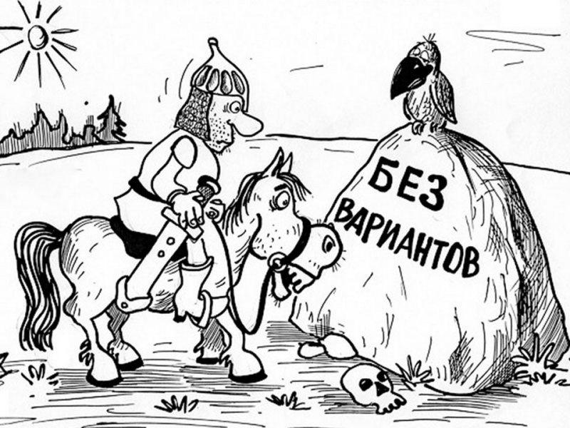 На выборах «Президента 2018» Медногорск включает админресурс