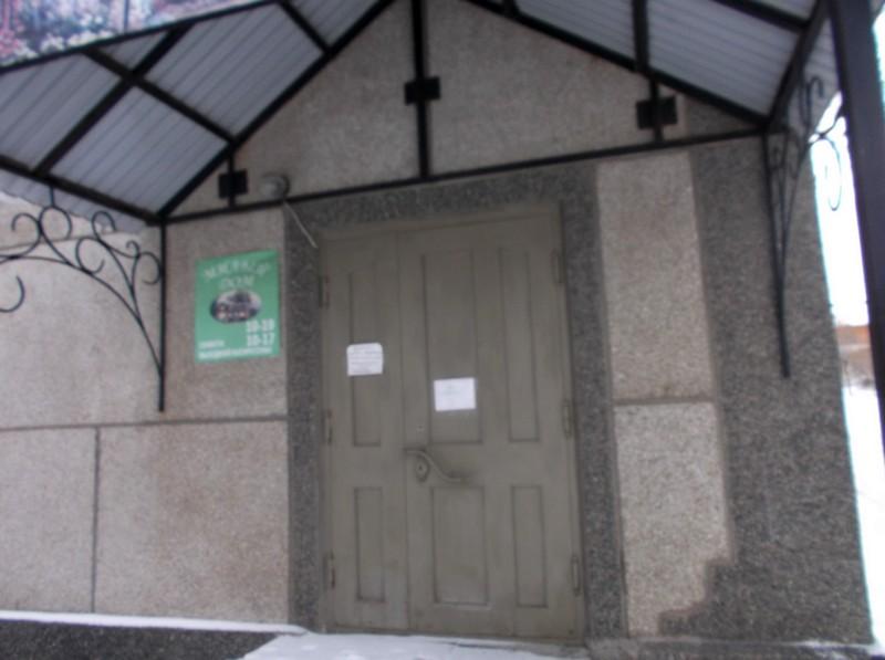 Зарытие магазина в Медногорске