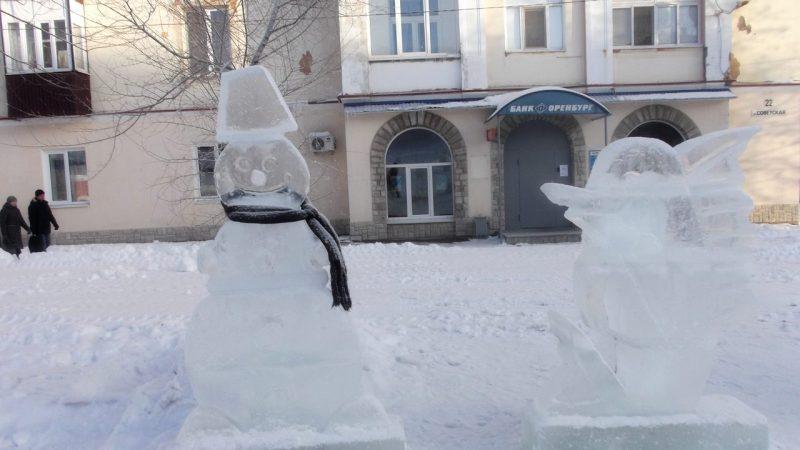 Что жители Медногорска ждут в новом году
